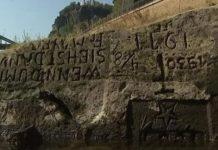 """ევროპაში ჟრუანტელის მომგვრელი წარწერებიანი ქვები გამოჩნდა. ეს არის """"გამარჯობა"""" შუა საუკუნეებიდან"""